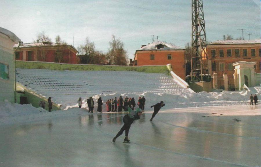 Льдом конькобежный спорт в динамо